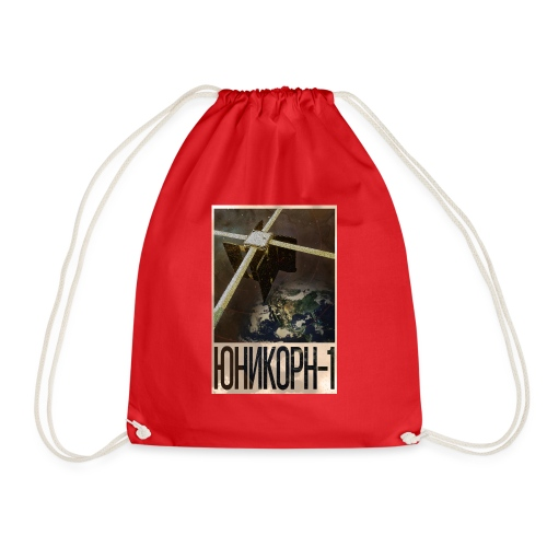 Unicorn 1 - Russian Poster - Drawstring Bag