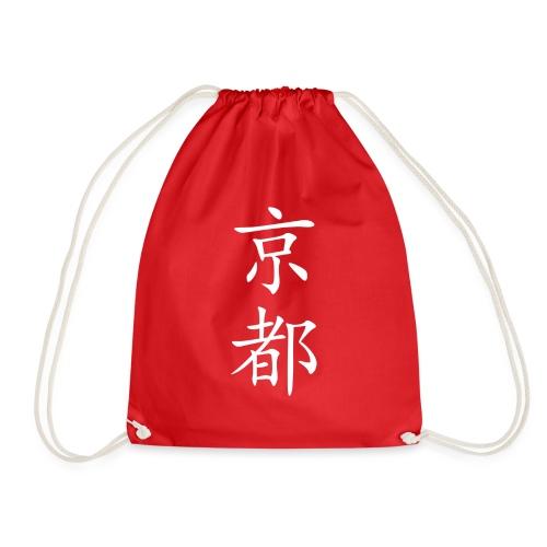 Kyoto Kanji Schriftzeichen Design in reinem weiss - Turnbeutel
