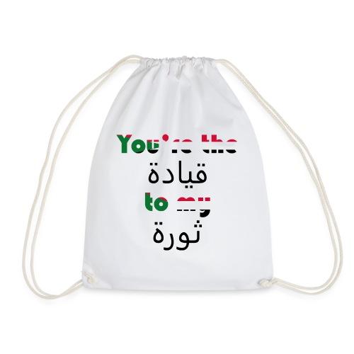 You're the qeyada to my revolution - Drawstring Bag