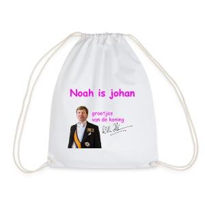 Noah is een echte Johan - Gymtas