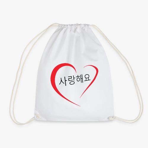 Saranghaeyo (je t'aime en coréen) - Sac de sport léger