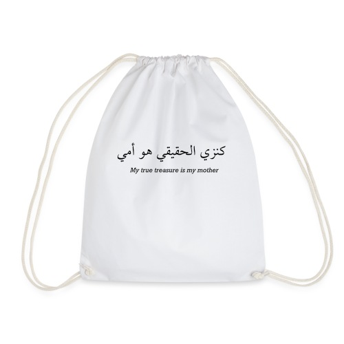 Mother = Treasure [Black] - Drawstring Bag