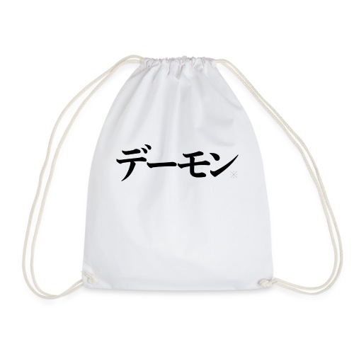 DAEMON - Drawstring Bag