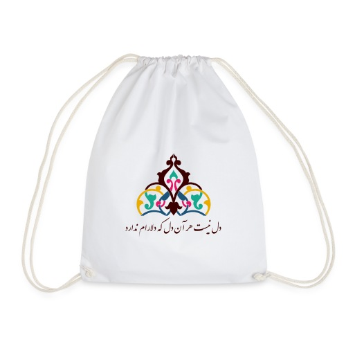 Molana design - Drawstring Bag