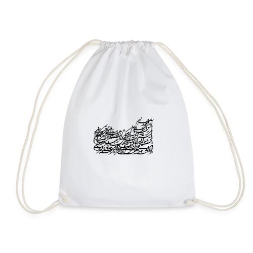 Persian Poem by Saeed - Drawstring Bag