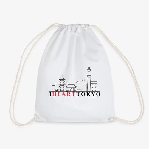 I HEART TOKYO Ver.1 - Sac de sport léger