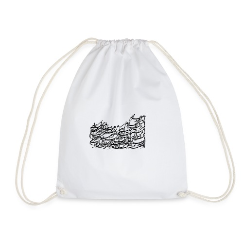 Persian Poem by Saeed - Drawstring Bag