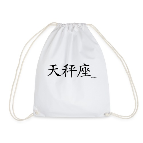 signe chinois balance - Sac de sport léger