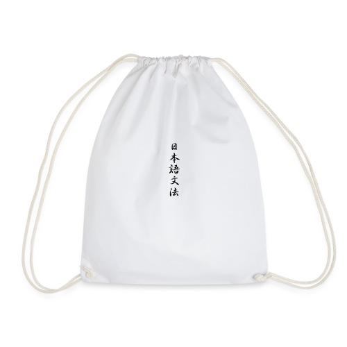 raik japones - Mochila saco