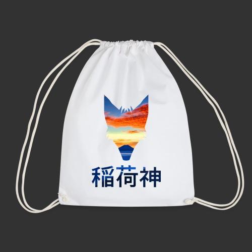 Inari Fox (Fuji Edition) - Sac de sport léger