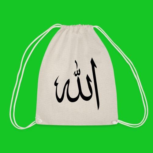 Allah - Gymtas