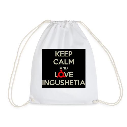 keep calm and love ingushetia - Sac de sport léger