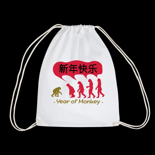 kung hei fat choi monkey - Drawstring Bag