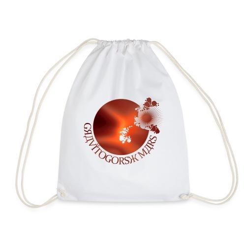 Gravitogorsk Deluxe - Drawstring Bag