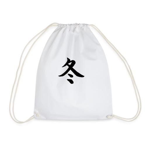 Winter (fuyu) Kalligrafie Japans Karakter (kanji) - Gymtas