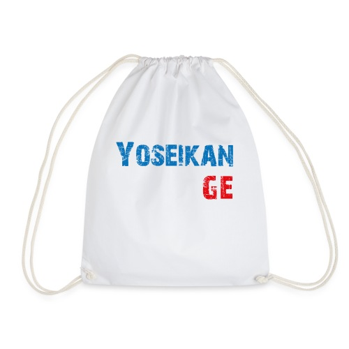 Yoseikan Budo Geneve - Sac de sport léger