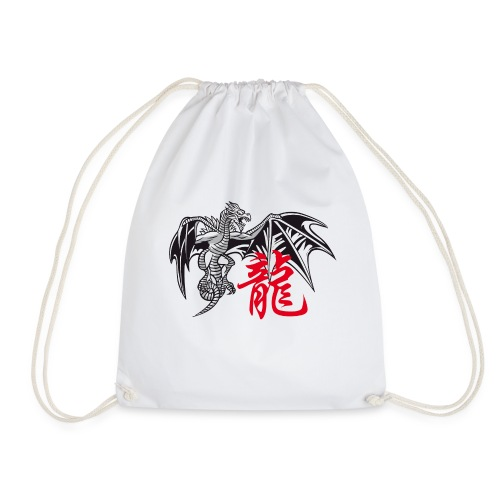 THE YEAR OF THE DRAGON ( - Drawstring Bag
