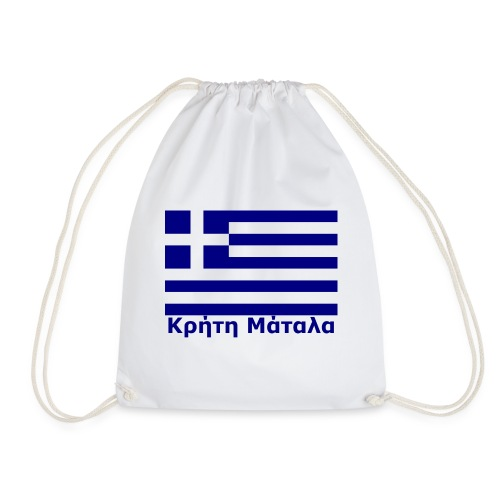 Kreta Matala Κρήτη Μάταλα - Turnbeutel