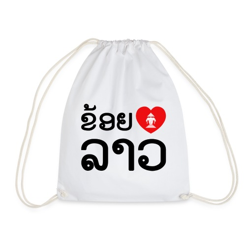 I Heart (Love) Lao (Khoi Huk Lao) Laotian Language - Drawstring Bag