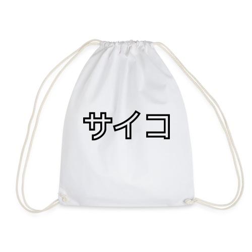 PSYCHO (サイコ) - Turnbeutel
