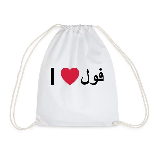 I heart Fool - Drawstring Bag