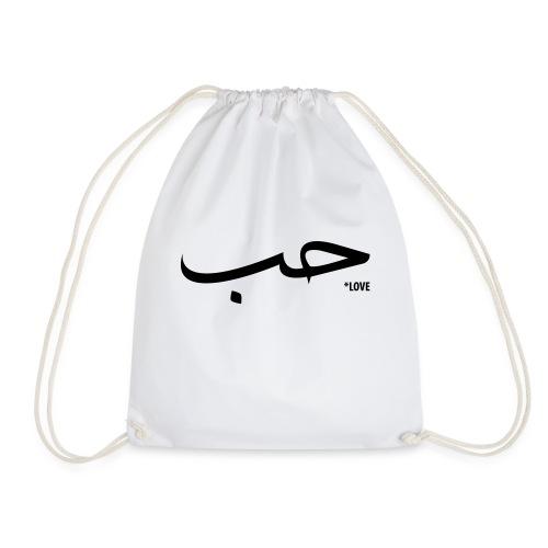 T-shirt love, islam,arabe - Sac de sport léger