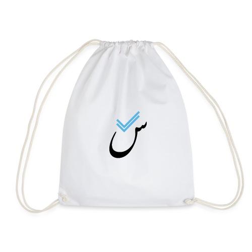 Seen (س) - Drawstring Bag