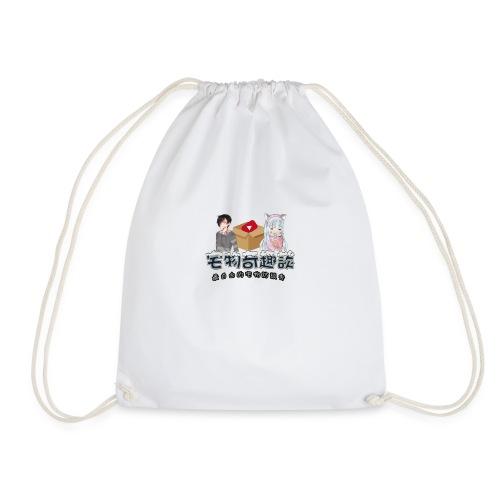 ACGTrolltechtalk T-Shirt - Drawstring Bag