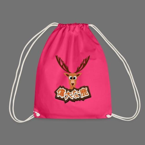Suuri hirvi (Japani 偉大 な 鹿) - Jumppakassi