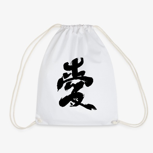 Japanese Kanji - Sacca sportiva