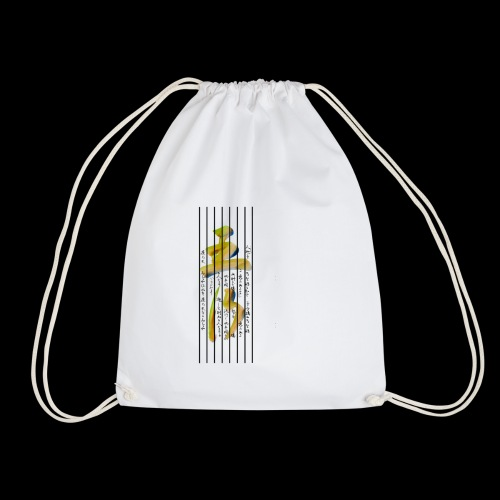 Japanese - Drawstring Bag