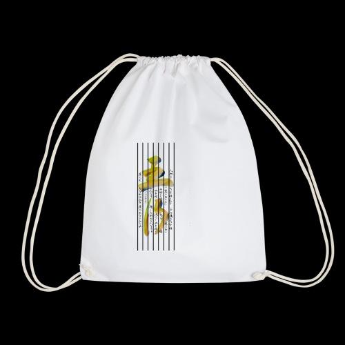 Japanese - Drawstring Bag