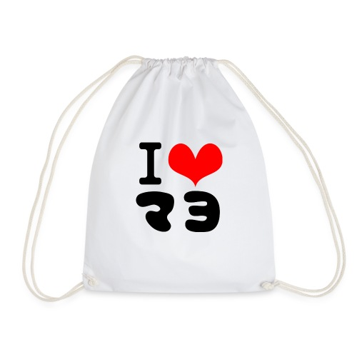 I Love MAYO(J) - Drawstring Bag