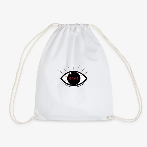Hooz's Eye - Sac de sport léger