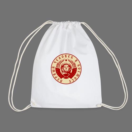 Cosmonaut 2c - Drawstring Bag