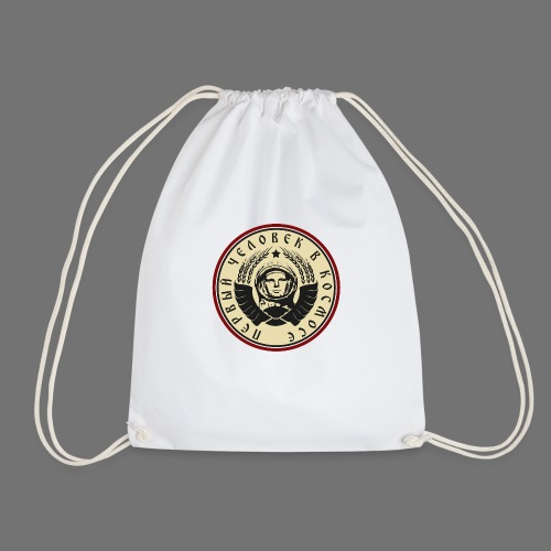 Cosmonaut 4c - Drawstring Bag