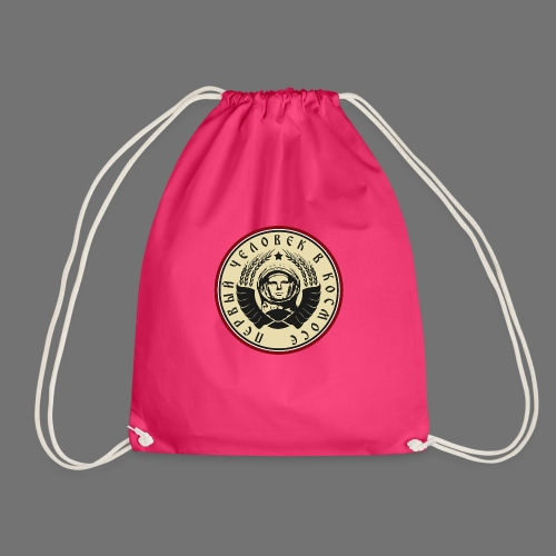 Cosmonaut 4c - Drawstring Bag