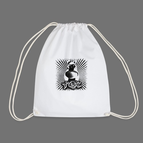 Nice Dog (1c black) - Drawstring Bag