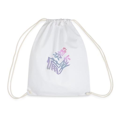 KNJI - Drawstring Bag
