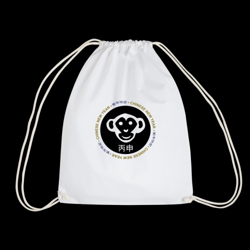CHINESE NEW YEAR monkey - Drawstring Bag