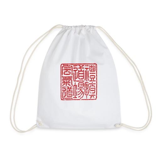 Reishin Dojo Stamp - Sportstaske