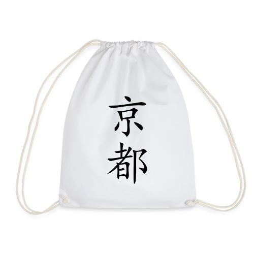 Kyoto Schriftzeichen zu Japans alter Kaiserstadt - Turnbeutel