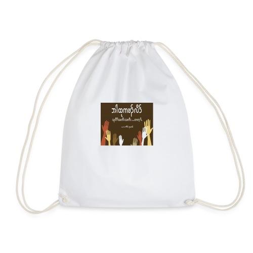 Praying - Drawstring Bag