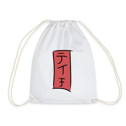 Tsuri釣り white - Sac de sport léger