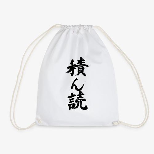Tsundoku Kalligrafie - Turnbeutel