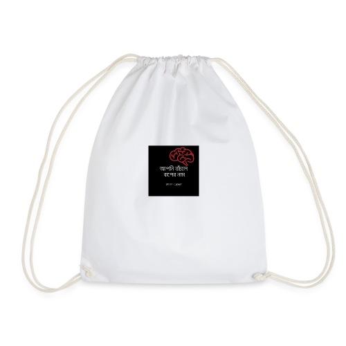 বুদ্ধি বচন - Drawstring Bag