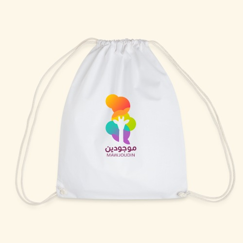 Mawjoudin new logo - Drawstring Bag