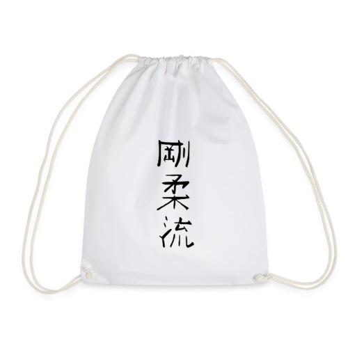 Goju-Ryu - Drawstring Bag