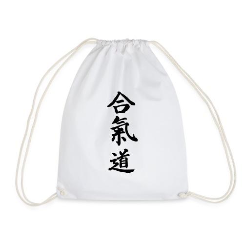Aikido Kanji - Drawstring Bag