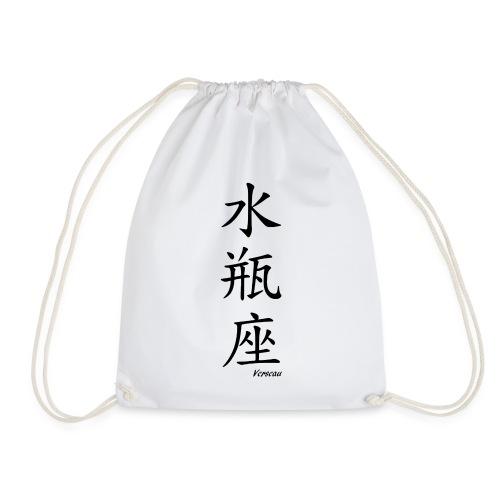 signe chinois verseau - Sac de sport léger